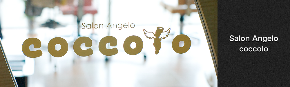 salon angelo coccolo